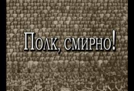 Состоялась очередная встреча краеведческого кружка в Землянске.